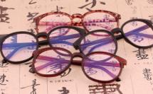 浙江时尚明星款眼镜货源 大牌驾到