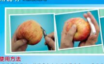 苹果表皮蜡渍清洁用品 清苹果去蜡专家 妈妈必备